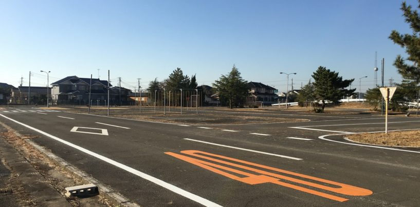 "SenseTime Establishes ""AI Autonomous Driving Park"" in Japan"