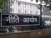 NITI Aayog Advocates Use of Artificial Intelligence by Central Government to Solve issues