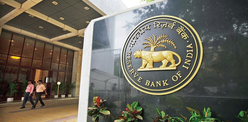 Reserve Bank of India to Leverage Data Analytics for Identification of Fraud Cases