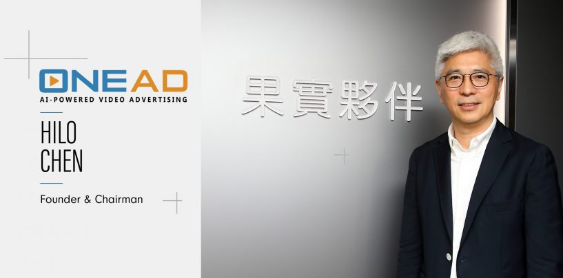 OneAD: Revolutionizing Digital Advertising with ML-Powered Smart Solutions