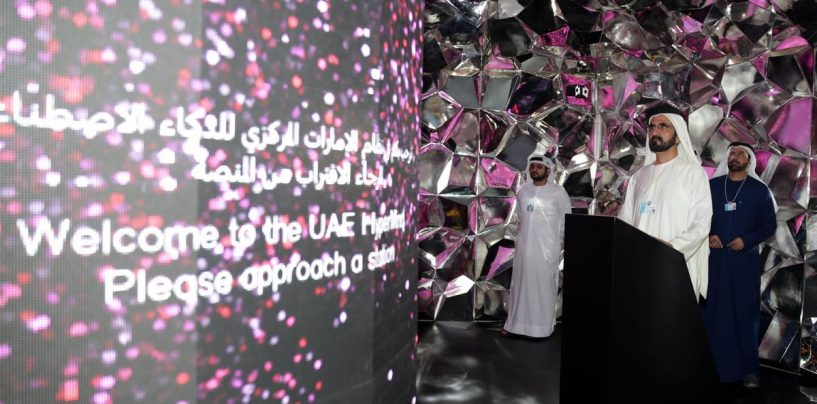 Strategies Behind the UAE to Think and Implement Artificial Intelligence