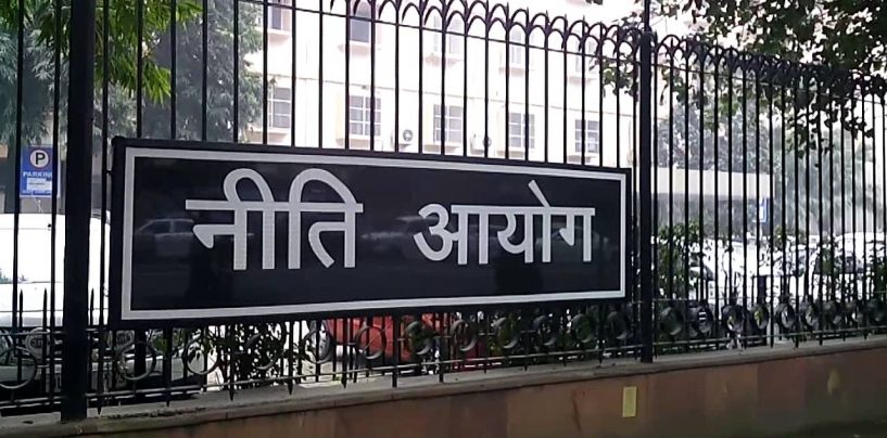 NITI Aayog's Proposal for Artificial Intelligence Receives Clearance from The Finance Ministry