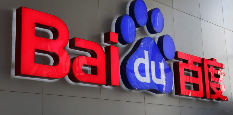 Baidu Seeks to Collaborate with Indian Institutes on Artificial Intelligence