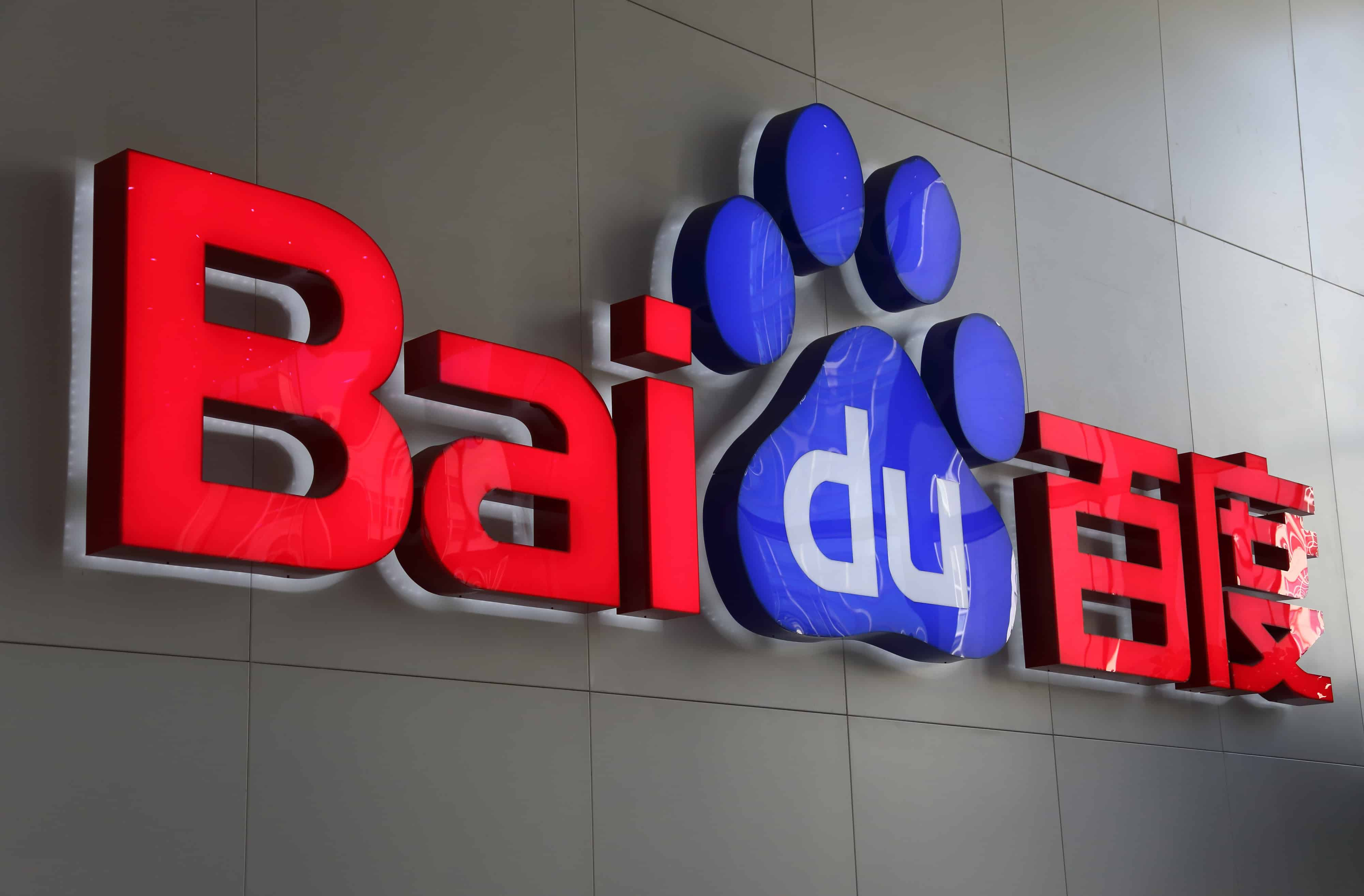 BAIDU SEEKS TO COLLABORATE ON AI WITH INDIAN INSTITUTES