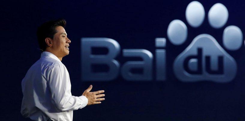 Baidu Announces Plans for AI, Cloud, Data Centers Investment